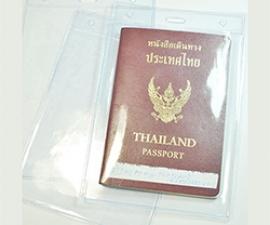 ซองพลาสติก XXL passport